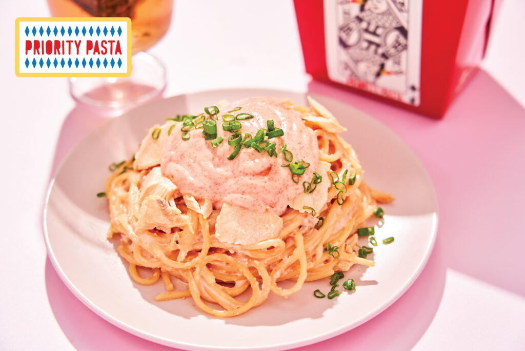 The Priority Club Pizza Delivery Service Singapore Pastas