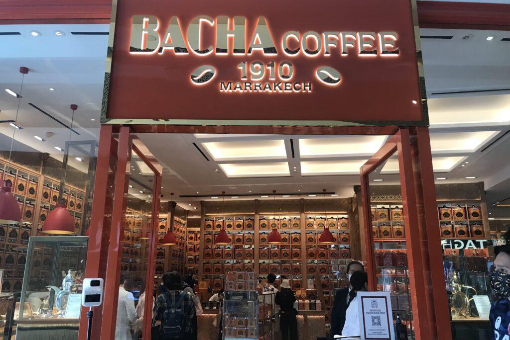 Bacha Coffee 1910 Marrakech Singapore ION Orchard Coffee Room