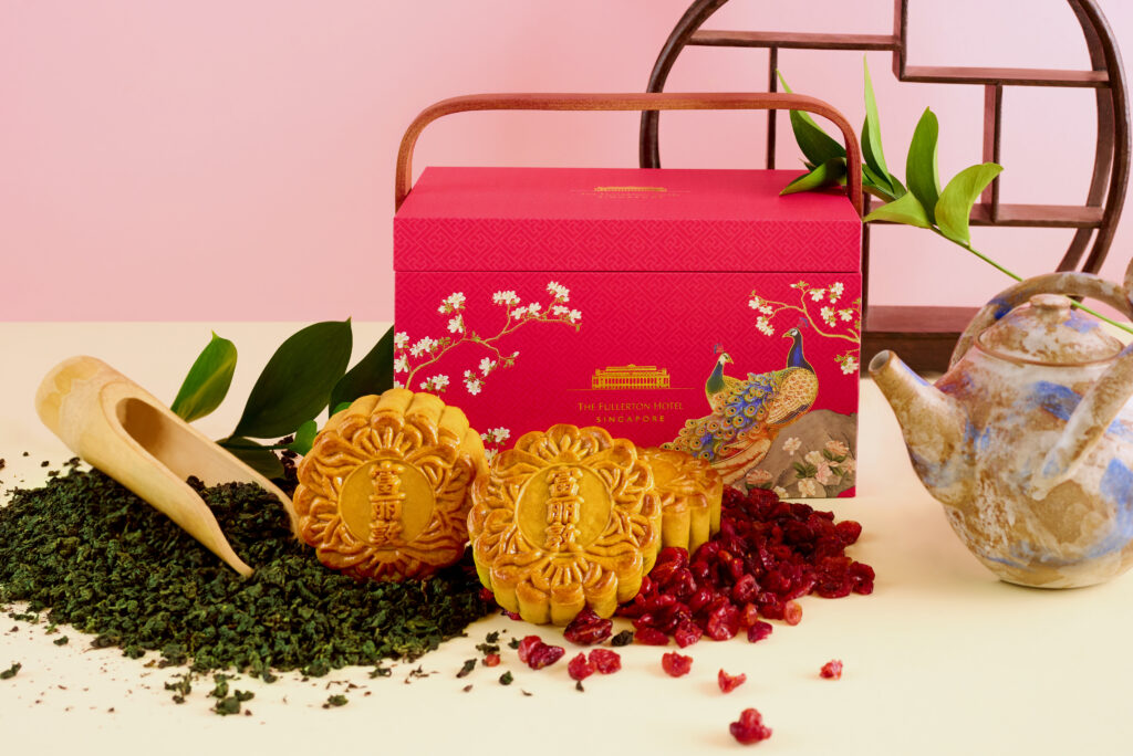 Jade Signatures Mooncake Collection