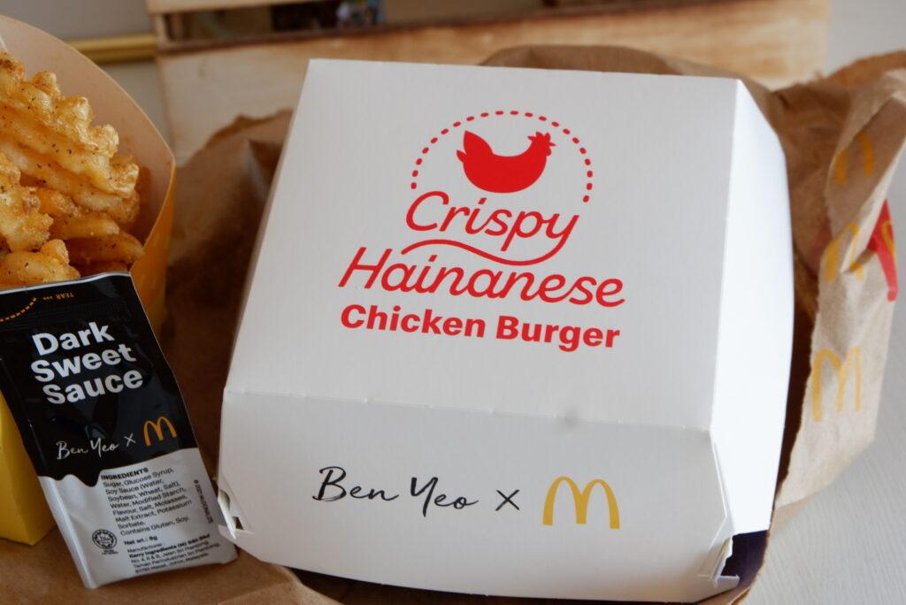 Hainanese Chicken Burger