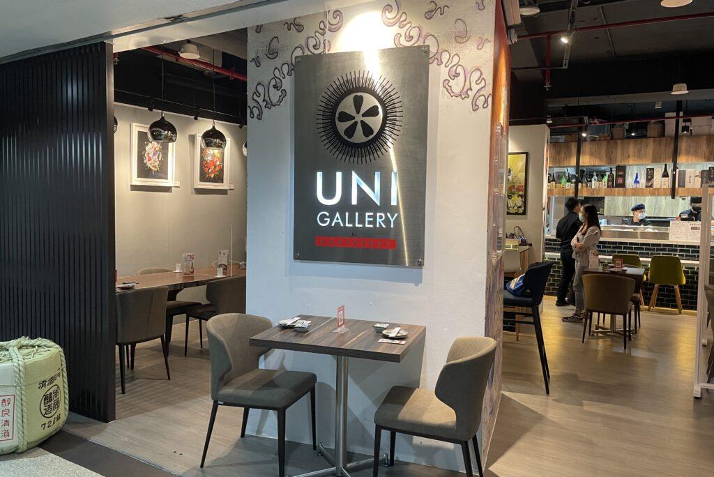 Uni Gallery Sea Urchin roe set lunch promotion